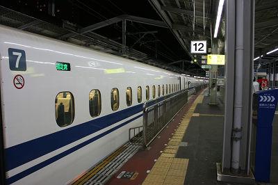 小倉駅到着 新山口駅を出て、厚狭駅、新下関駅を通過。 そして新関門トンネルを走り抜... DIS